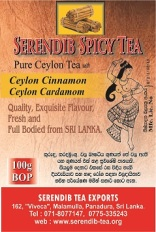 Serandib Spicy tea 1