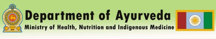 Department-of-Ayurveda-Kosgama-Sri-Lanka